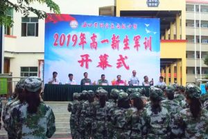 junxunfeng2