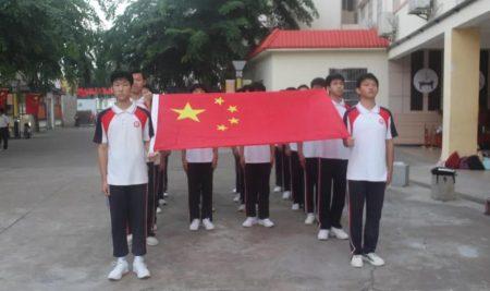 国庆70周年,黄冈金盘升旗仪式