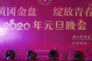20010902
